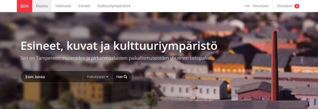 Vapriikki - Siiri on Tampereen museoiden ja pirkanmaalaisten paikallismuseoiden yhteinen tietopalvelu